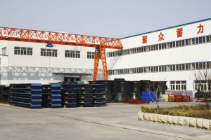 MAX China Shandong Factory 1