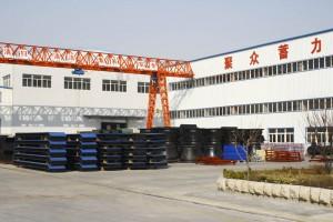 MAX China Shandong Factory 1