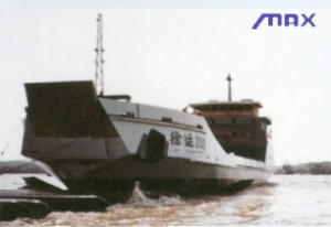 max china project