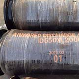armored discharge hose